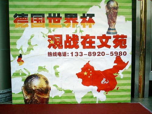 This is Germany (for Chinese) 1 of 2