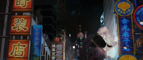 Fantastic Four: Rise Of The Silver Surfer Shanghai #1