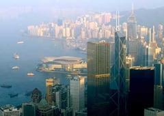 Hongkong by AP