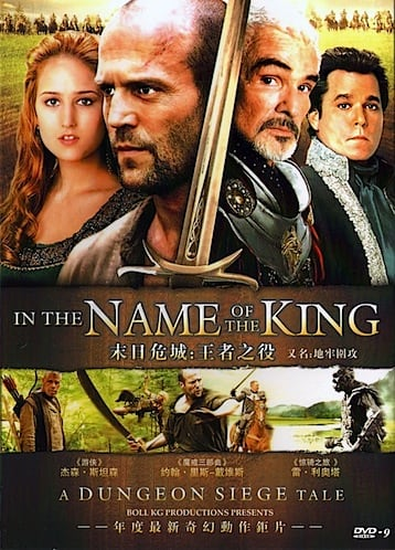 In The Name Of The King chinese DVD Front