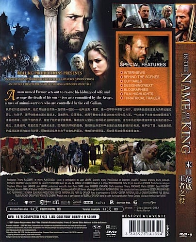 In The Name Of The King chinese DVD Back