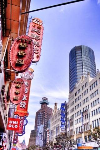 Shopping Street Nanjing Lu HDR iPhone Wallpaper